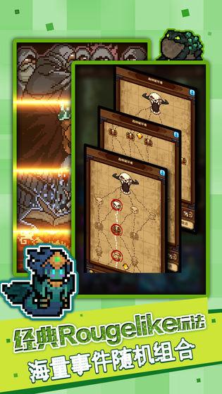 马赛克英雄游戏手机版v1.0截图2