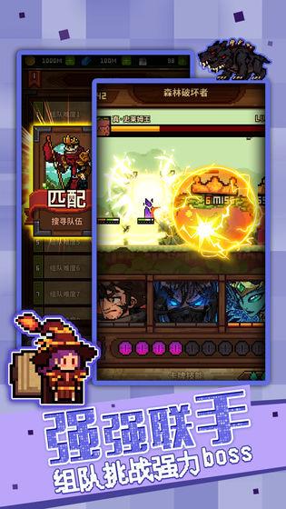 马赛克英雄游戏手机版v1.0截图4