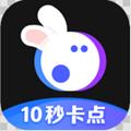 音兔app安卓版V2.4.5.1