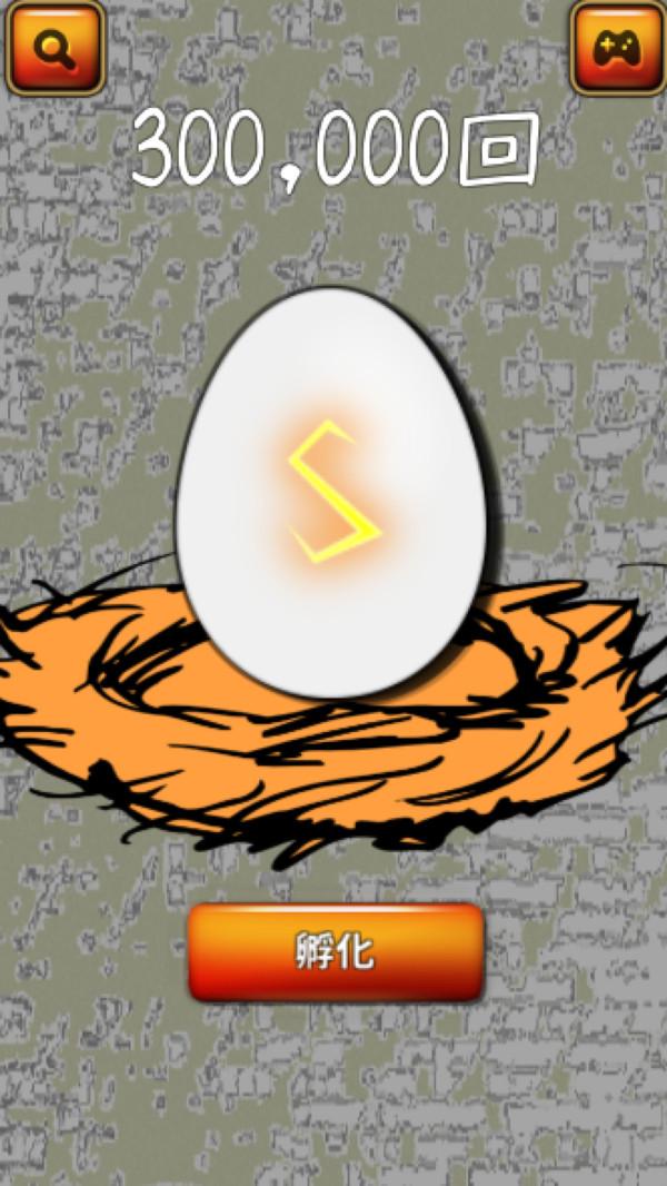 戳戳魔物蛋游��1.0.1