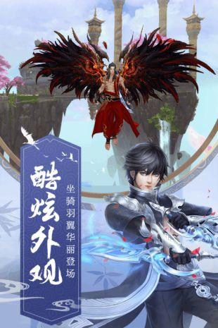 九州飞凰录手游官方版v2.1.0截图1