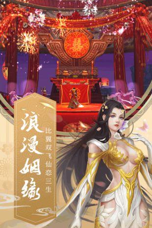 九州飞凰录手游官方版v2.1.0截图4