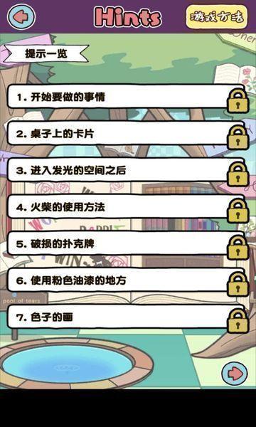 白猫的大冒险3中文版1.4.1截图2