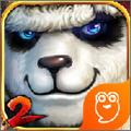 太极熊猫2官方版1.5.1
