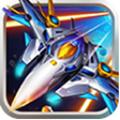 飞机大战2游戏手机版v1.0.0