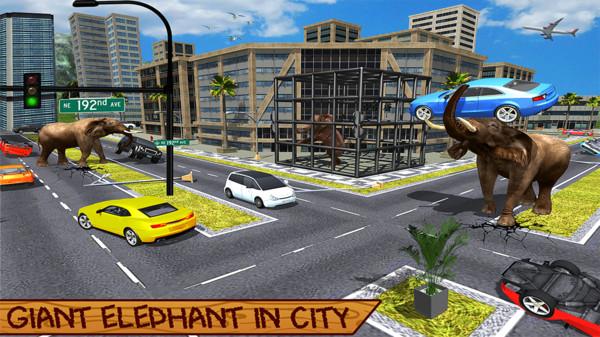野生大象模拟器游戏v1.0截图0
