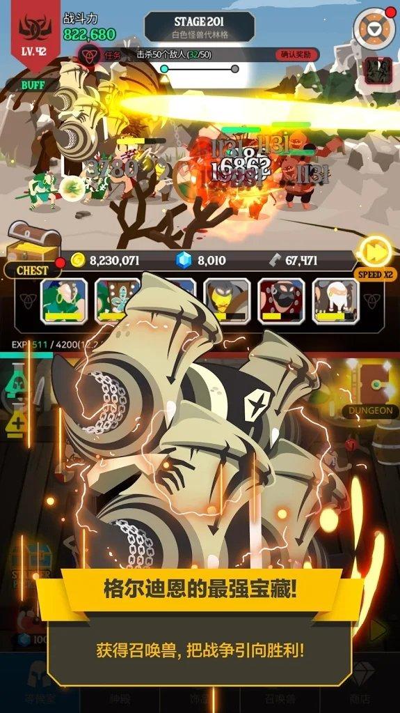 野蛮人战争手游版1.1截图0