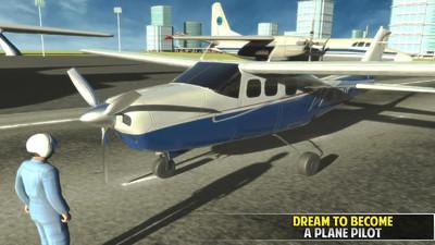 航空学校模拟器破解版0.8截图0