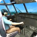 航空学校模拟器破解版0.8