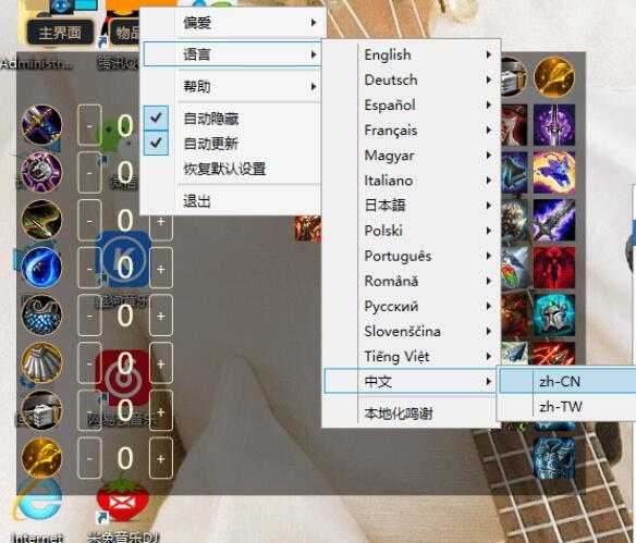 LOL魔方云顶之弈盒子v2.0.2 免费版截图0