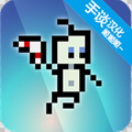 纳博的冒险游戏汉化版v1.7