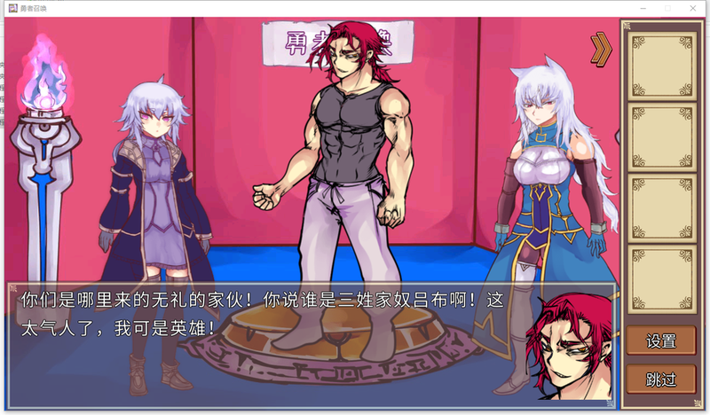 公主勇者大人来了哦中文版截图2