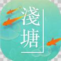 Pond游戏安卓版v1.4.4