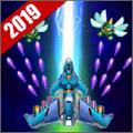 银河入侵者2019手游版1.41
