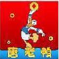 唐老鸭贷款入口v1.0