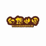 幻想世界安卓版v19.07.050907