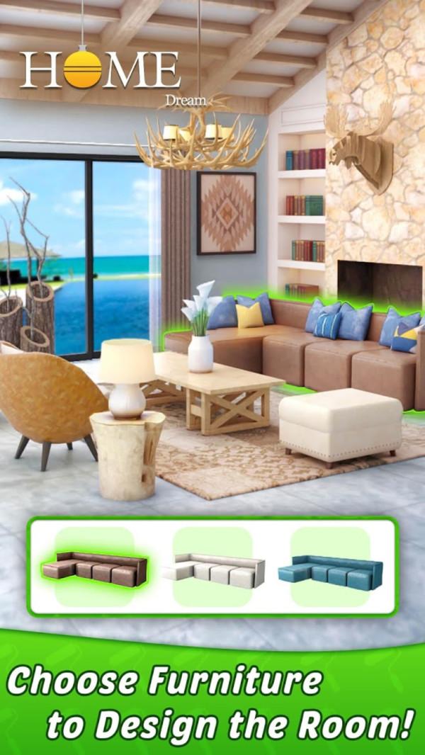 家园梦想设计手游版1.0.2截图2