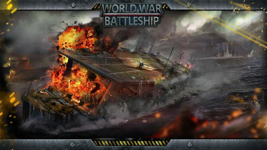 世界大战战舰