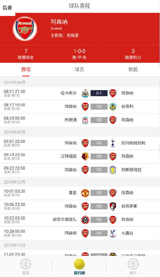7M体育app安卓版