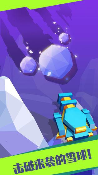雪球清洁3D游戏安卓版