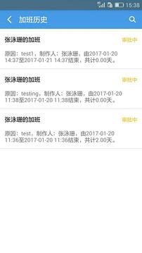 云助手app官方版