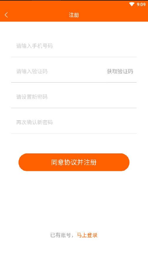 通达友邻app安卓版