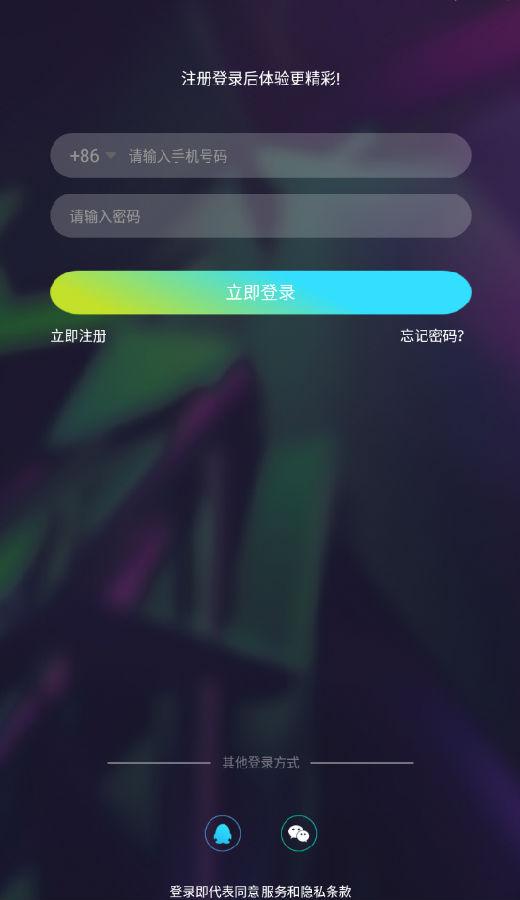 动动竞技直播app手机版