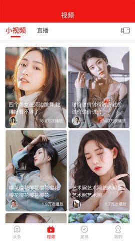 乡村振兴app官方版