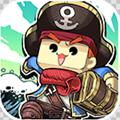 小小航海士手游v1.1
