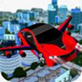 飞行汽车模拟器汉化版