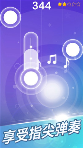 PianoDream游戏免费版v1.18.0截图0