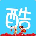 酷享磁力云app官方版v3.4
