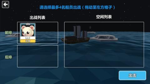出海吧游戏1.2截图3