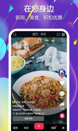 乐三方app免费版v1.0.0截图0