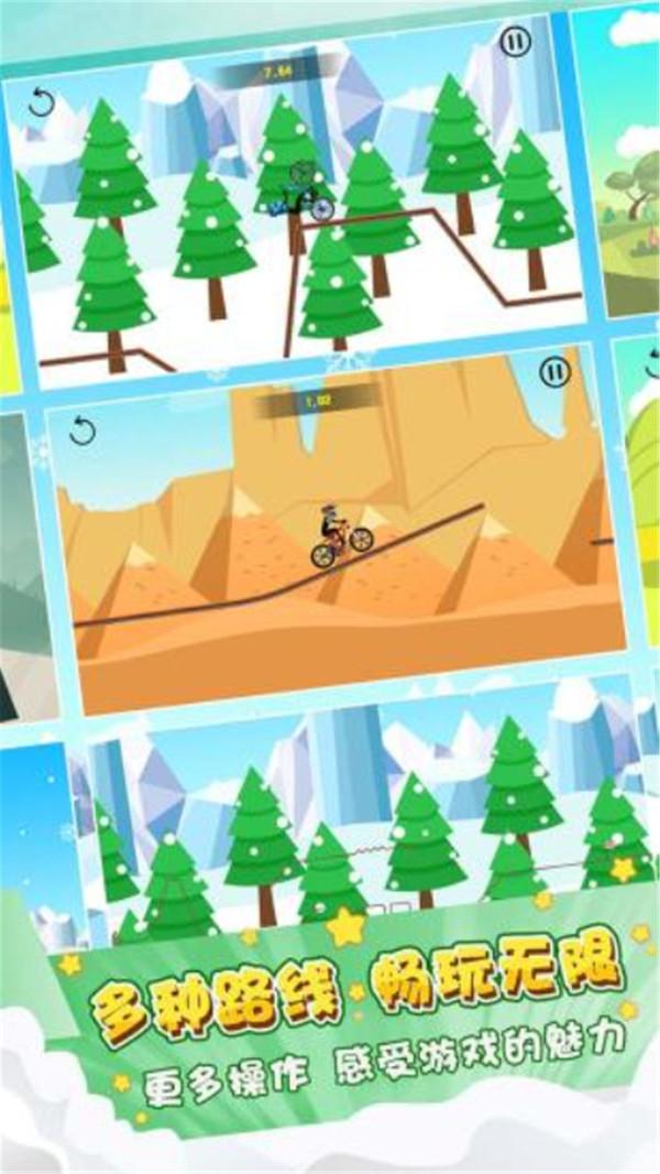 火柴人漂移赛游戏安卓版v1.0截图1