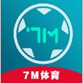 7M体育app安卓版v1.10