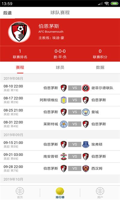 7M体育app安卓版v1.10截图0