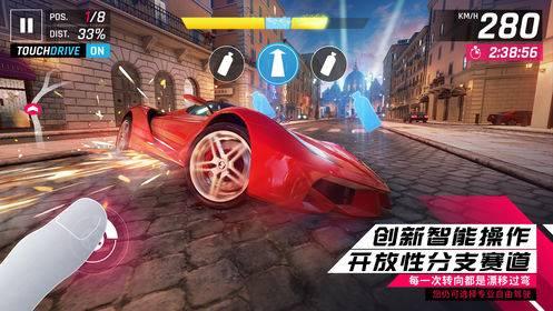 狂野飙车9最新版v1.1.0截图0
