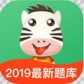 斑斑驾考app手机版v3.1.3