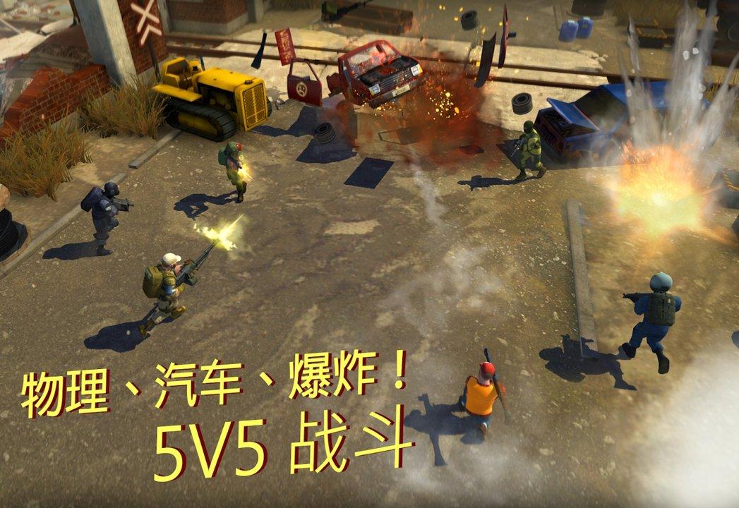战术机器人手游版1.3.9截图1