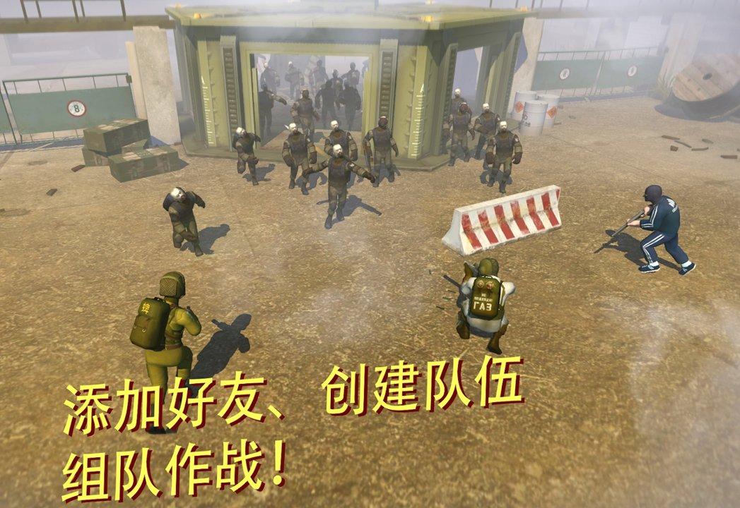 战术机器人手游版1.3.9截图3
