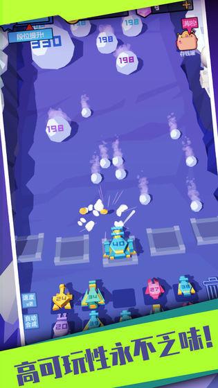 雪球清洁3D游戏安卓版v3.3截图2