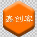 鑫创客app最新版v1.05
