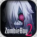 丧尸男友2游戏完整版v1.3.2