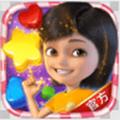 糖果世界大冒险游戏官方版v1.3