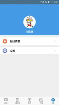 云助手app官方版v1.0.0截图0