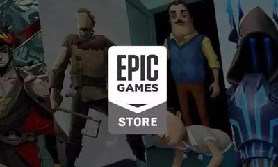 Epic商店喜加二_Epic商店游戏免费领取
