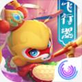 闹闹天宫正版游戏1.1.3