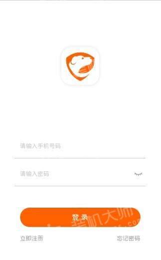 通达友邻app安卓版v1.1.5截图0