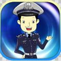 河北交警app官方版v2.4.6